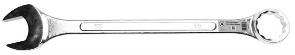 Maulringschlüssel XXL, 55 mm